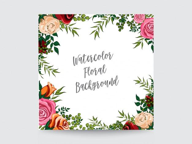 Blumenaquarellverzierungs-designillustration