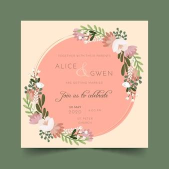 Blumenhochzeits-einladungs-schablone