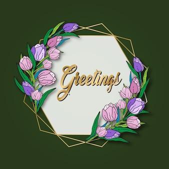 Blumenhochzeitseinladung karte