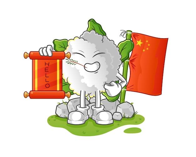 Blumenkohl chinesischer cartoon