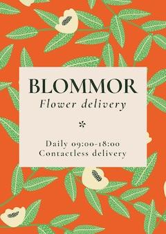 Blumenlieferungsplakatschablonenvektor