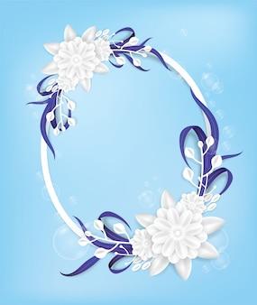 Blumenstrauß der weißen blume auf dem ovalen rahmen.