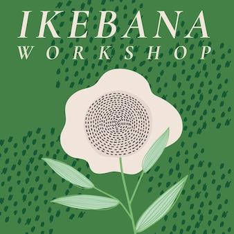 Blumenworkshop-vorlagenvektor für social-media-post