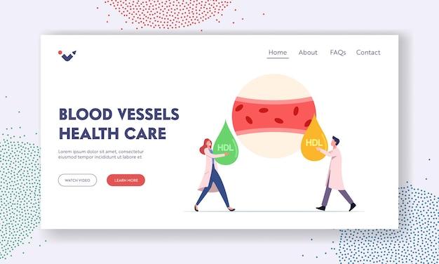 Blutgefäß-gesundheits-landing-page-vorlage. winzige medic-charaktere in der riesigen blutarterie halten gute und schlechte hdl-cholesterin-tropfen. arteriosklerose-infografiken. cartoon-menschen-vektor-illustration