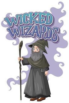 Böses zaubererlogo auf weißem hintergrund