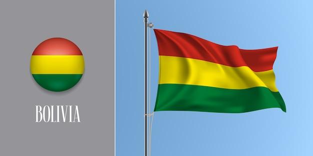 Bolivien winkende flagge auf fahnenmast und runder symbolillustration