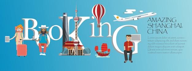 Booking schriftzug und berühmte chinesische sehenswürdigkeiten.