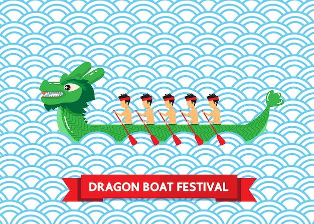 Boot des grünen drachen auf blauem abstraktem hintergrund