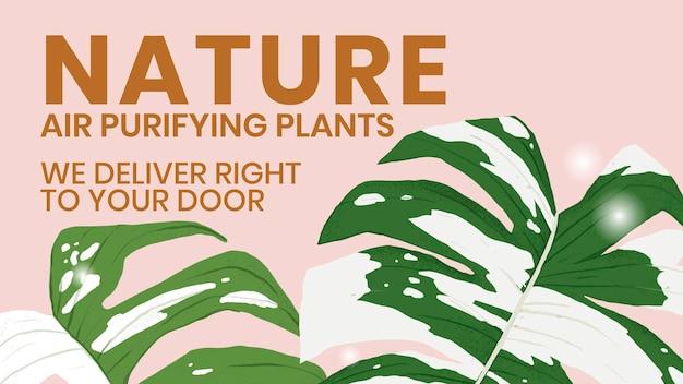 Botanischer hintergrund des blogfahnenschablonenvektors mit naturtext