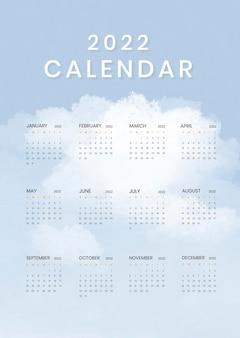 Botanischer jährlicher bearbeitbarer kalenderhintergrundvektor