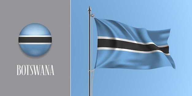 Botswana winkende flagge auf fahnenmast und runder symbolillustration