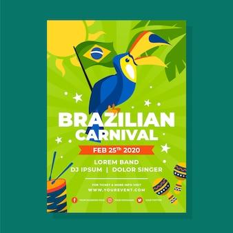Brasilianische karneval party flyer vorlage