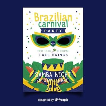 Brasilianische karnevalsflieger-partyschablone