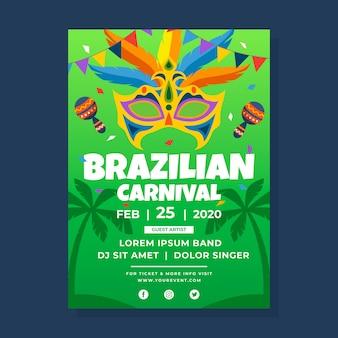 Brasilianische karnevalsparty-plakatschablone