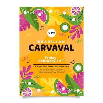 Brasilianische karnevalsplakatschablone im flachen design