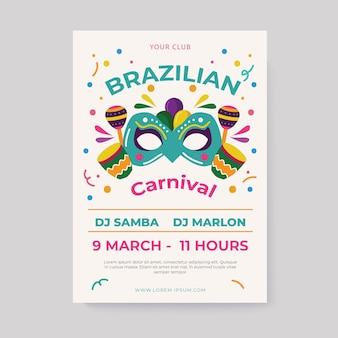 Brasilianischer karnevalsflieger des flachen designs mit maske