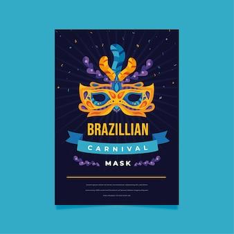 Brasilianischer karnevalsflieger des flachen designs