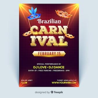 Brasilianisches karnevalsparteiplakat