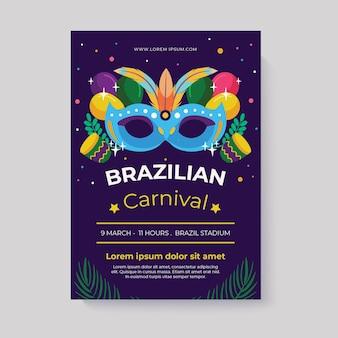 Brasilianisches karnevalsplakat des flachen designs