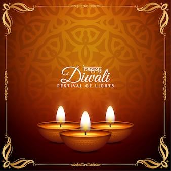 Braune farbe happy diwali traditionelles festival
