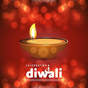 Brauner hintergrund und typografievektor diwali-designs