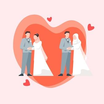 Braut mit und ohne hijab