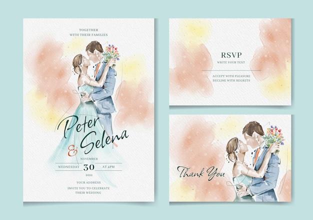 Braut und bräutigam schöne hand gezeichnete aquarell hochzeitseinladungssatz premium-vektor