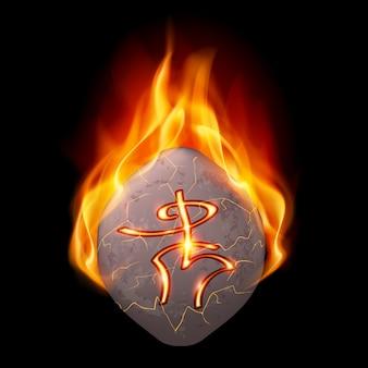 Brennender stein mit magischer rune