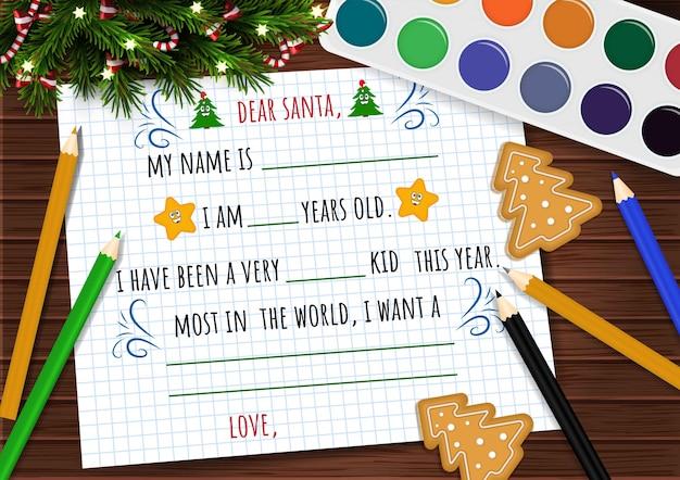 Briefvorlage an den weihnachtsmann zu weihnachten