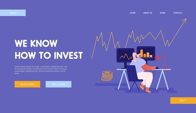 Broker service bulls und bears fund landing page