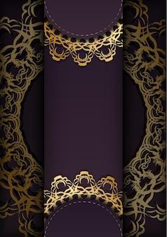 Broschüre in burgunderfarbe mit abstrakter goldverzierung für ihre glückwünsche.