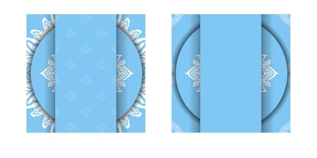 Broschürenschablone in blauer farbe mit abstraktem weißem ornament zum drucken bereit.