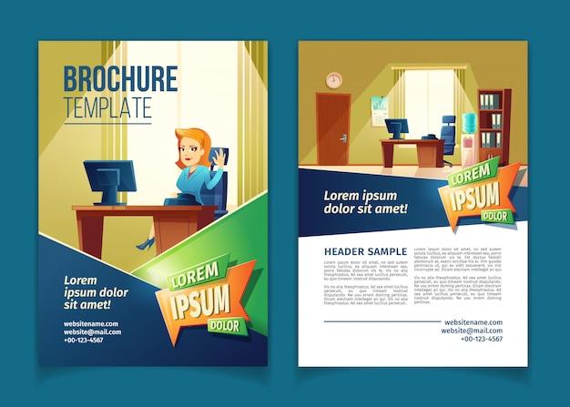 Broschürenschablone mit karikaturillustration des büros mit sekretärin.