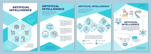 Broschürenvorlage für künstliche intelligenz Premium Vektoren