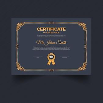 Brown unique certificate