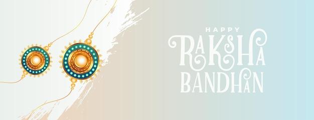 Bruder- und schwesterfest von raksha bandhan wünscht banner