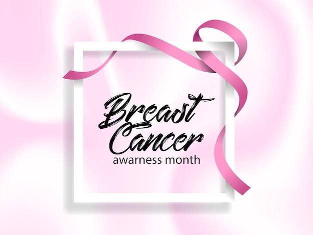 Brustkrebs-bewusstseinsmonat