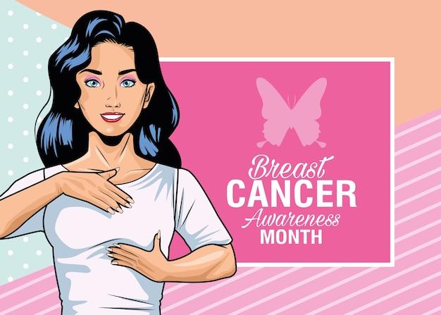 Brustkrebs-bewusstseinsmonatsbeschriftung mit frauenselbstprüfung und schmetterlingsvektorillustrationsentwurf