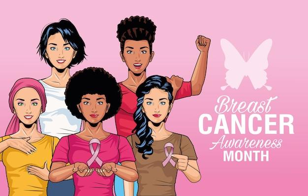 Brustkrebs-bewusstseinsmonatsbeschriftung mit gruppe von mädchen und schmetterlingsvektorillustrationsentwurf