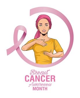 Brustkrebs-bewusstseinsmonatsbeschriftung mit selbstprüfung der frau und bandvektorillustrationsdesign