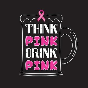 Brustkrebs-zitat & sprichwort