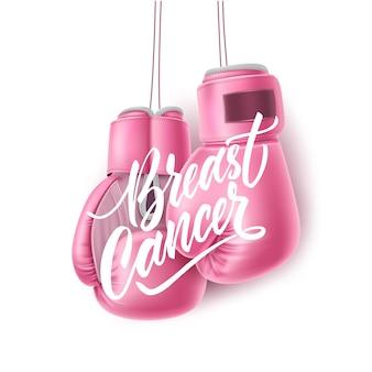 Brustkrebsbewusstsein realistische rosa boxhandschuhe symbol für die unterstützung des gesundheitswesens für frauen