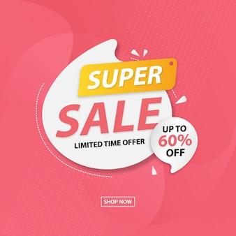 Bubble sale banner vorlage. vektorsommerillustration