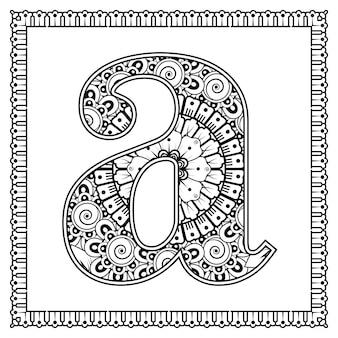Buchstabe a aus blumen im mehndi-stil malbuch seite umriss handdraw vector illustration