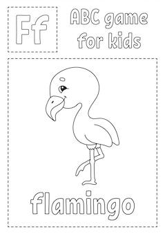 Buchstabe f ist für flamingo. abc-spiel für kinder. alphabet malvorlagen. zeichentrickfigur.