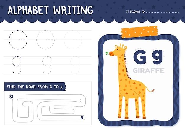 Buchstabe g arbeitsblatt mit giraffe