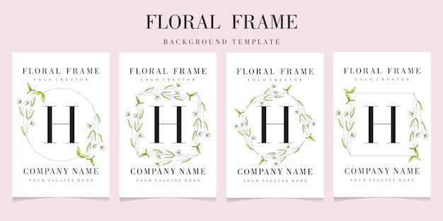 Buchstabe h logo mit floral frame hintergrundvorlage
