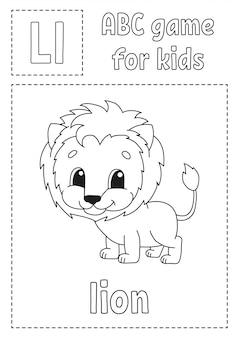 Buchstabe l ist für löwe. abc-spiel für kinder. alphabet malvorlagen. zeichentrickfigur.
