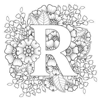 Buchstabe r mit dekorativem ornament der mehndi-blume im ethnischen orientalischen stil malbuchseite