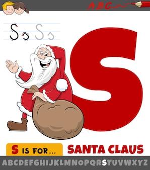 Buchstabe s arbeitsblatt mit cartoon santa claus